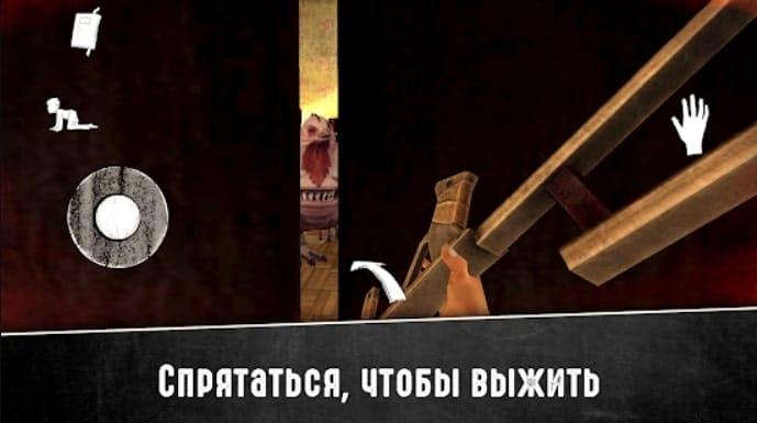 Evil Nun 2 мод