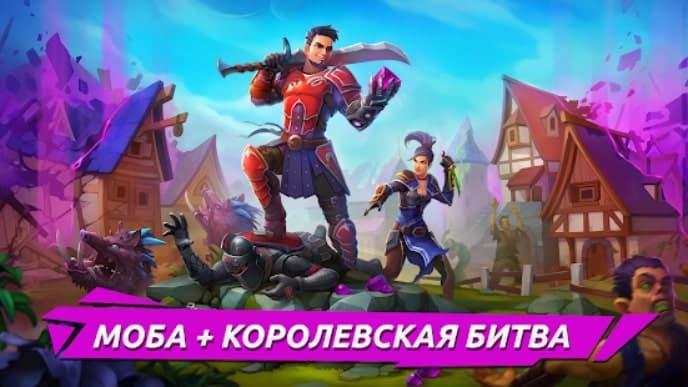 FOG – Battle Royale андроид
