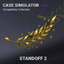 Кейс Симулятор для Standoff 2 взлом