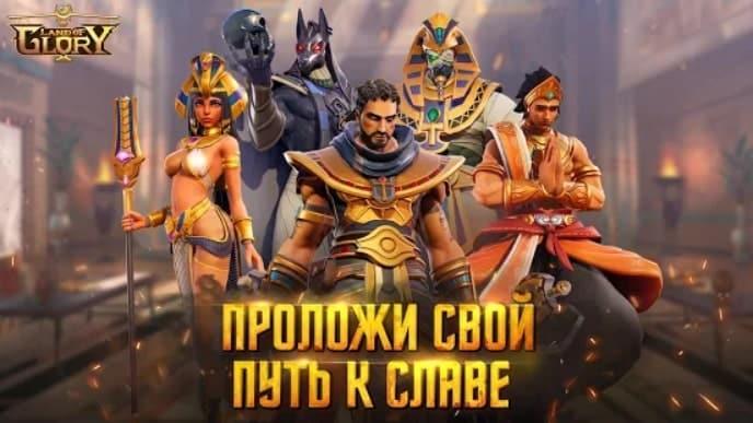 Land of Empires андроид