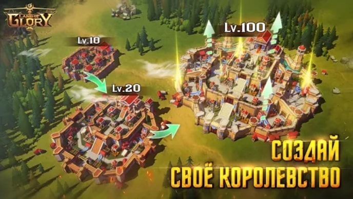 Land of Empires читы