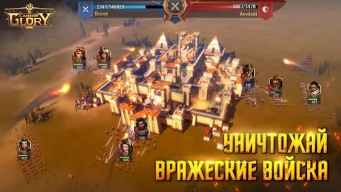 Land of Empires мод