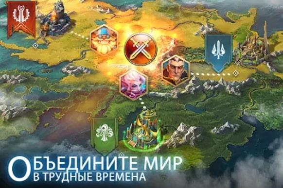 Empires Mobile читы