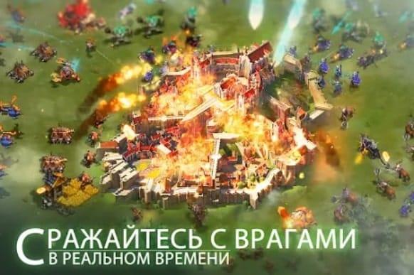 Empires Mobile мод