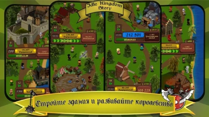 Idle Kingdom Story андроид