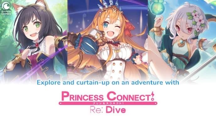 Princess Connect! Re: Dive читы