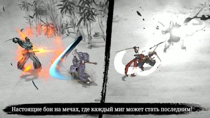 Ронин: последний самурай скачать
