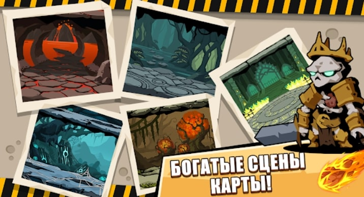 Tap Dungeon Hero скачать