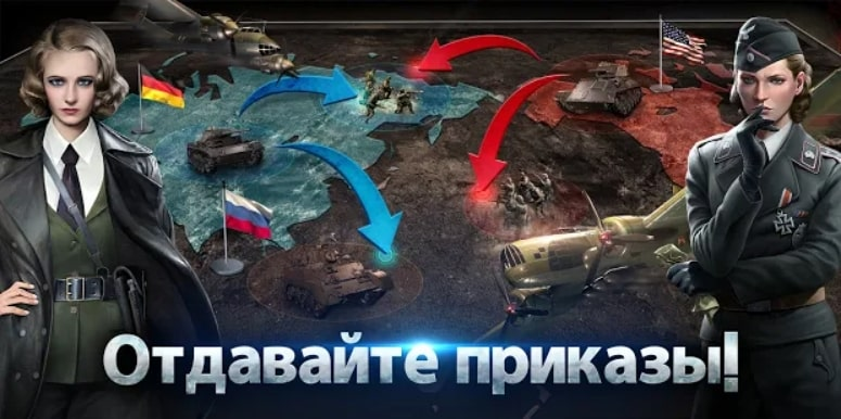 World of War Machines читы