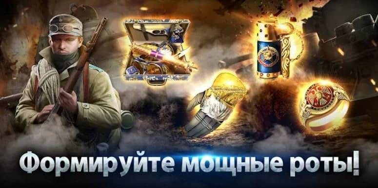 World of War Machines мод
