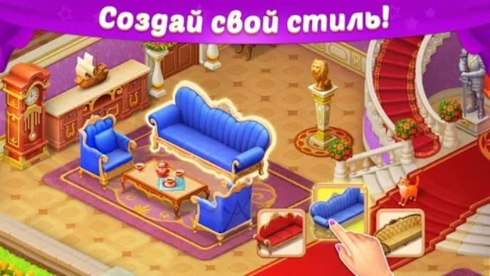Castle Story читы