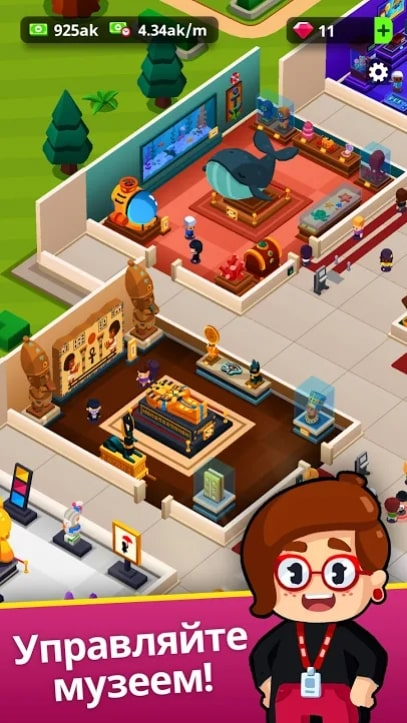Idle Museum Tycoon читы