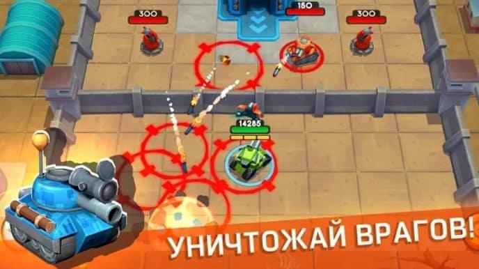 Tankhalla андроид
