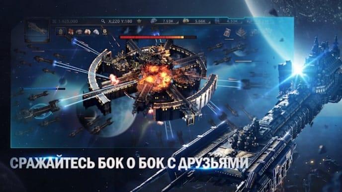 Warhammer 40,000: Lost Crusade андроид