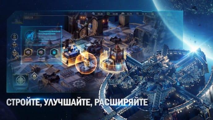Warhammer 40,000: Lost Crusade мод