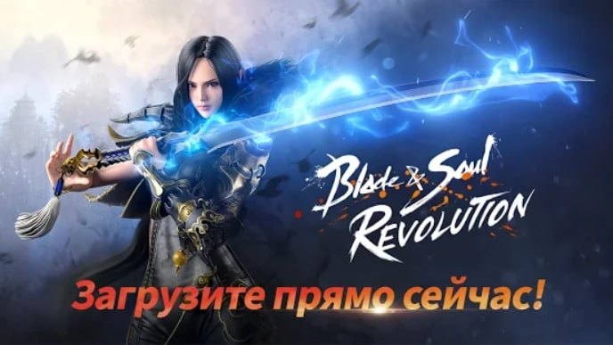 Blade & Soul: Revolution андроид