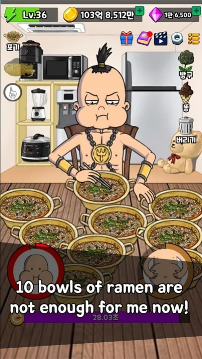 Food Fighter Clicker андроид