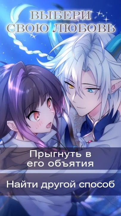 Guardians of the Zodiac читы