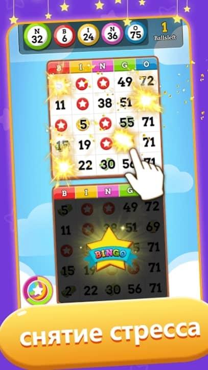 Money Bingo андроид