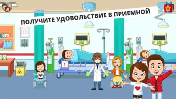 My Town: Hospital андроид