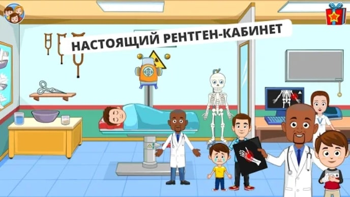 My Town: Hospital читы