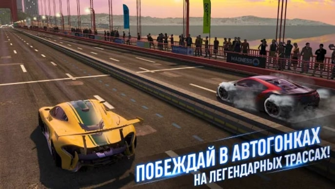 Project CARS GO мод
