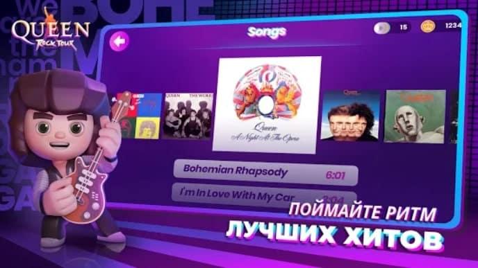 Queen Rock Tour андроид
