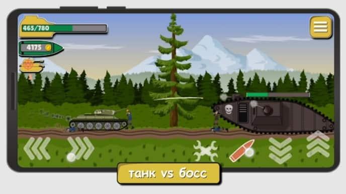 Tank Battle War читы