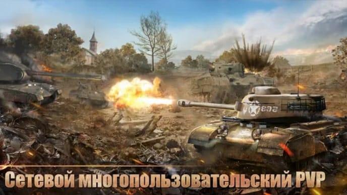 Tank Warfare андроид
