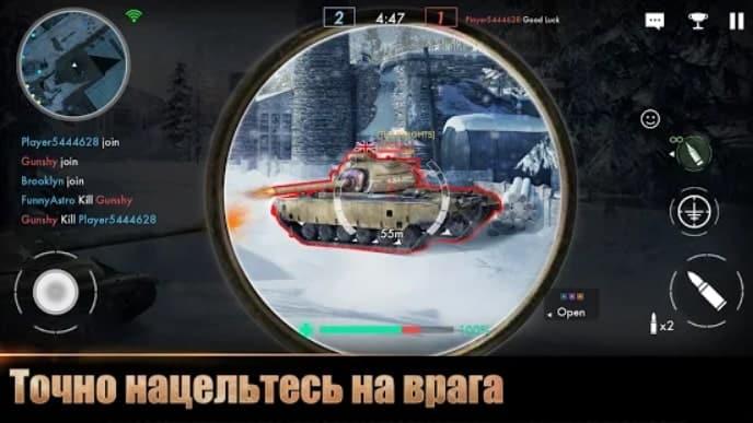 Tank Warfare читы