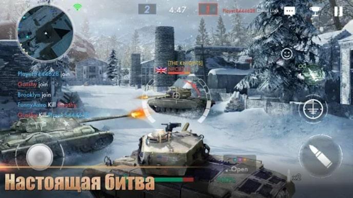 Tank Warfare мод