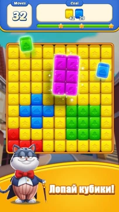Cube Blast Adventure скачать