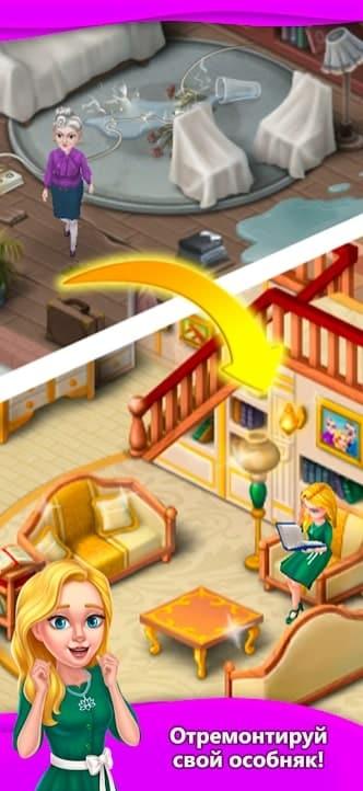 Merge Villa андроид