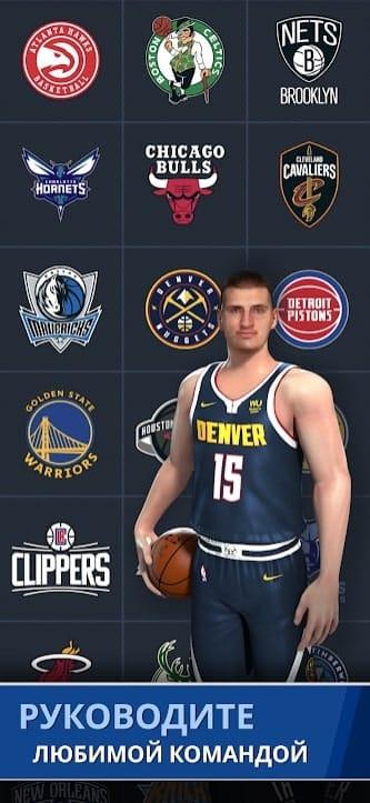 NBA Ball Stars скачать