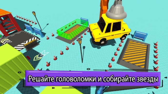 Puzzle Driver мод