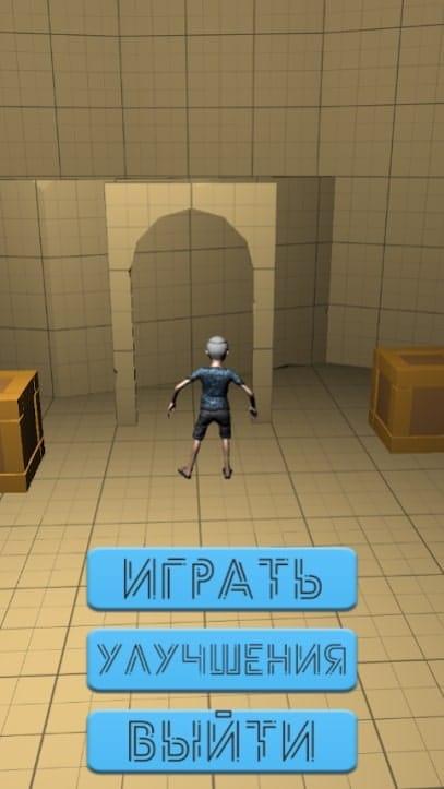 А4 убеги от зомби андроид