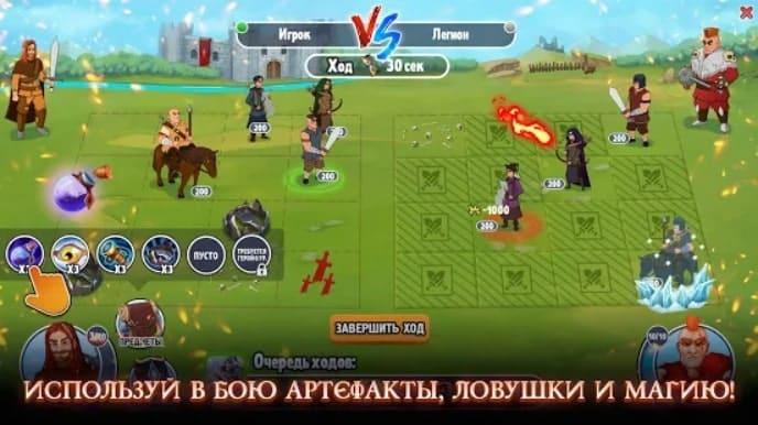 Battle Prodigies читы