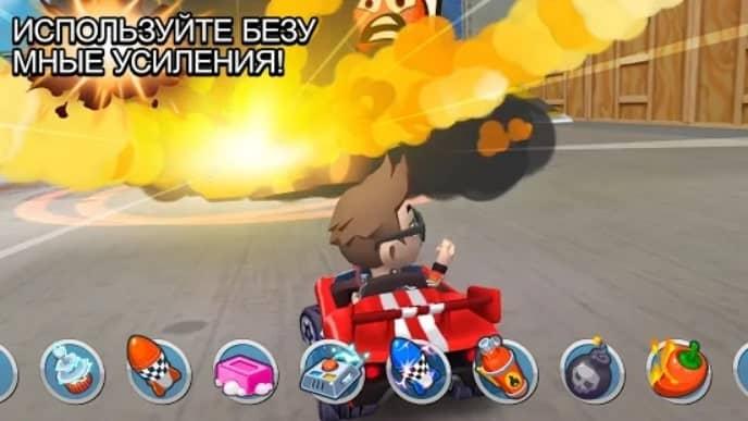 Boom Karts скачать