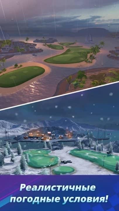 Golf Impact читы