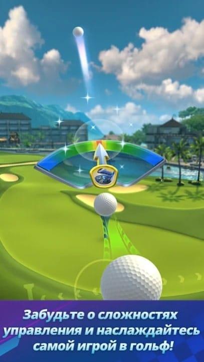 Golf Impact скачать