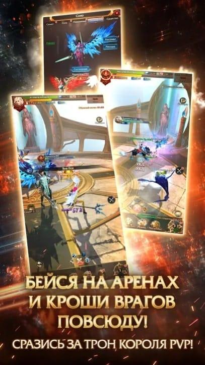 Legacy of Destiny 2 читы