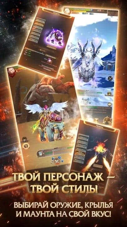 Legacy of Destiny 2 скачать