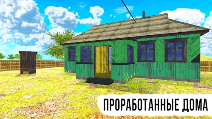 Симулятор вождения: Русская деревня мод