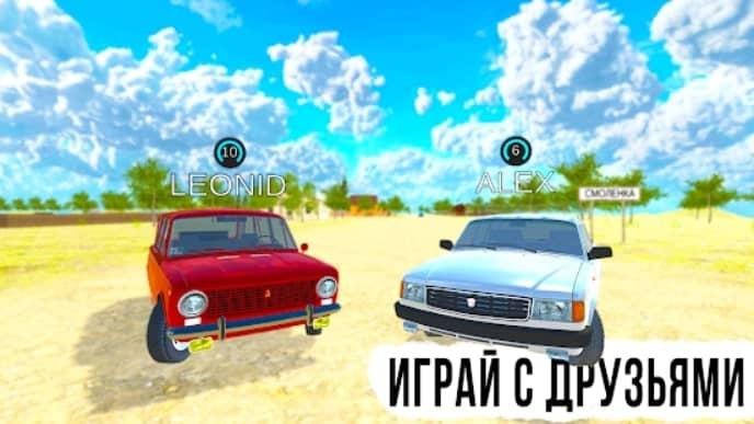 Симулятор вождения: Русская деревня скачать