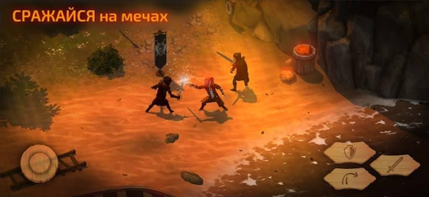 Slash of Sword 2 читы